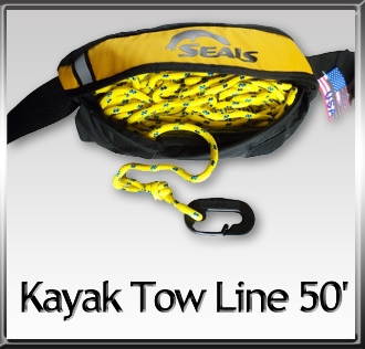 Tow Line 50'